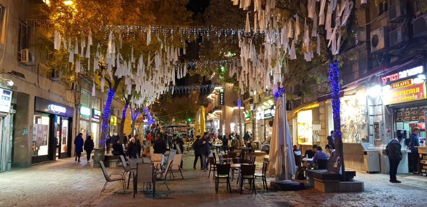 ירושלים איביס