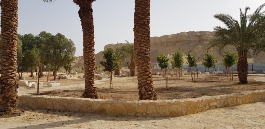 כיכר סדום